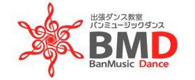 バンミュージックダンススクール