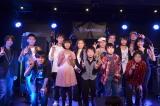 オータムライブ2015