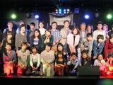 オータムライブ2016