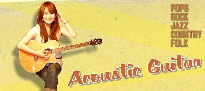 アコースティックギタースクール
