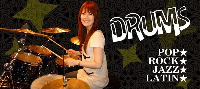 ドラムスクール